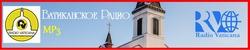 Ватиканское Радио - Радиожурнал